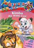 Bazooka Joe and His Gang: Kimba the White Lion DVD Movie