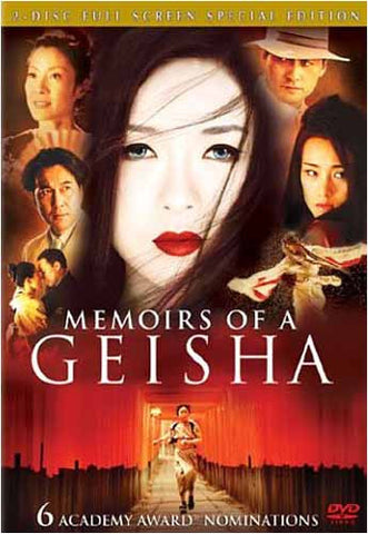 Memoirs of a Geisha (Full Screen 2-Disc Special Edition) DVD Movie