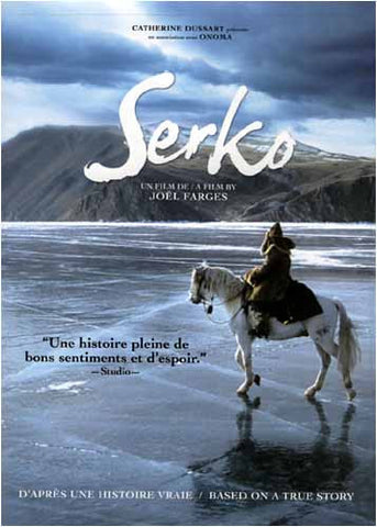 Serko DVD Movie