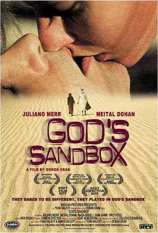 God's Sandbox DVD Movie