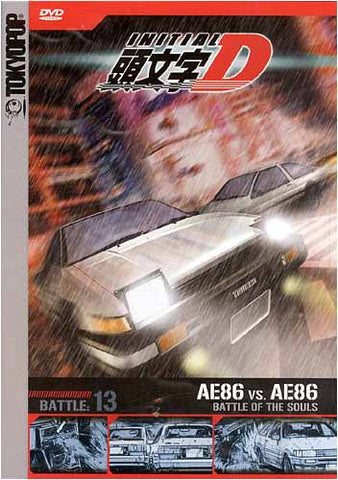 Initial D - Battle 13 - Battle of the Souls DVD Movie