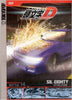 Initial D - Battle 14 - Extra Stage DVD Movie