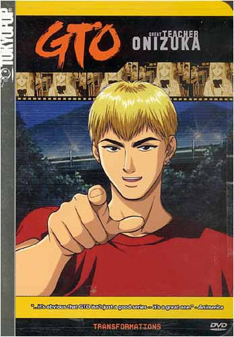 GTO - Transformations - Vol. 8 DVD Movie