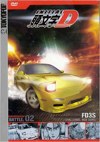Initial D - Battle 2 - Challenge:Red Suns DVD Movie
