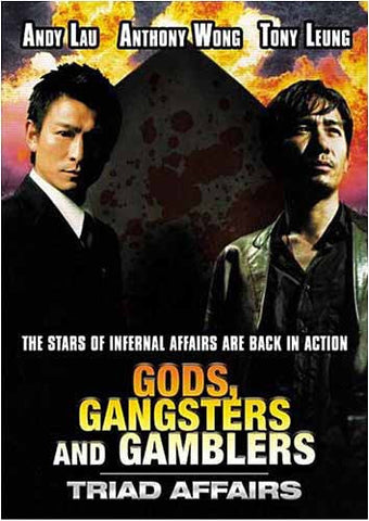 Gods, Gangsters and Gamblers/Triad Affairs DVD Movie