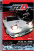Initial D - Battle 9 - Akina's Superstar Challenge (With Book 'Shuichi Shigeno') (Boxset) DVD Movie