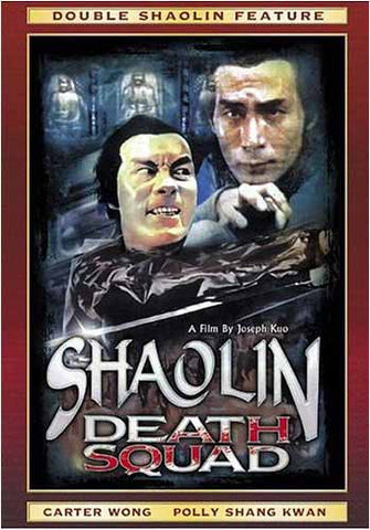 Shaolin Death Squad DVD Movie