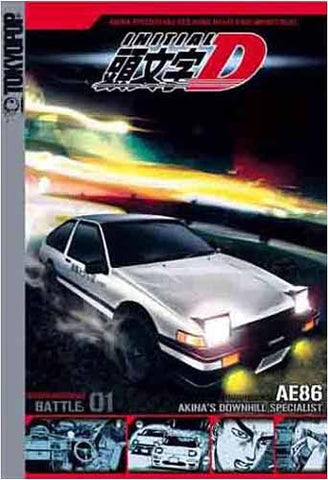 Initial D - Battle 1 - Akina s Downhill Specialist DVD Movie