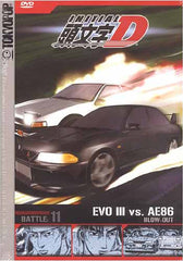 Initial D - Battle 11 - Blow-out