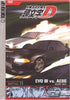 Initial D - Battle 11 - Blow-out DVD Movie