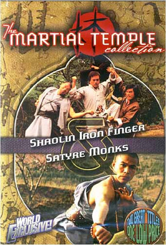 The Martial Temple Collection - Shaolin Iron Finger - Satyre Monks DVD Movie
