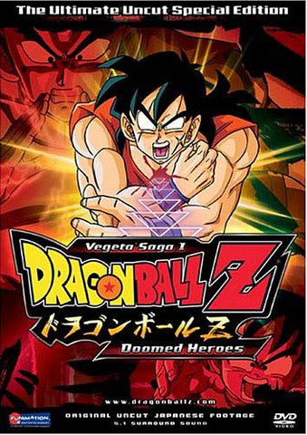 Dragon Ball Z - Vegeta Saga 1 - Doomed Heroes DVD Movie