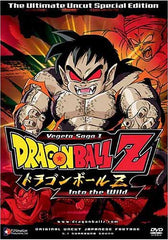 Dragon Ball Z - Vegeta Saga 1 - Into the Wild ( Vol. 3 ) - (Ultimate Uncut Special Edition)