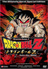 Dragon Ball Z - Vegeta Saga 1 - Into the Wild ( Vol. 3 ) - (Ultimate Uncut Special Edition) DVD Movie