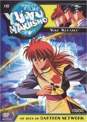 Yu Yu Hakusho Ghost Files - Volume 16: Yoko Kurama