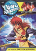 Yu Yu Hakusho Ghost Files - Volume 16: Yoko Kurama DVD Movie