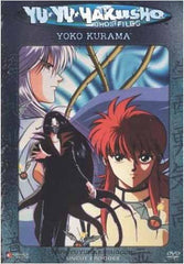 Yu Yu Hakusho Ghost Files - Volume 16:Yoko Kurama (Uncut)