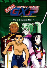 Tenchi Muyo GXP - Living Ship (Vol. 5)