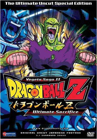 Dragon Ball Z - Vegeta Saga 2 - Ultimate Sacrifice ( Vol. 2 ) DVD Movie