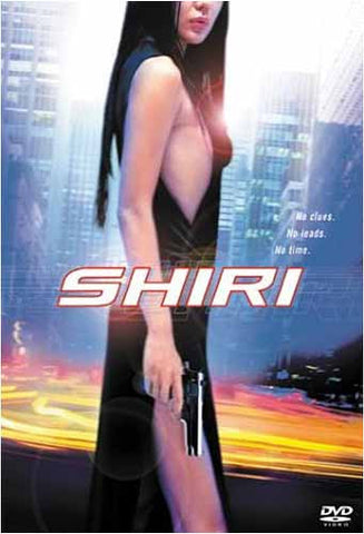 Shiri DVD Movie