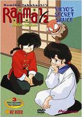 Ranma 1/2 - Random Rhapsody - Ukyo's Secret Sauce - Vol.7