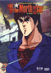 Fist of the North Star - Vol.5