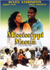 Mississippi Masala DVD Movie