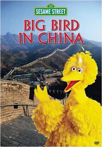 Big Bird in China - (Sesame Street) DVD Movie