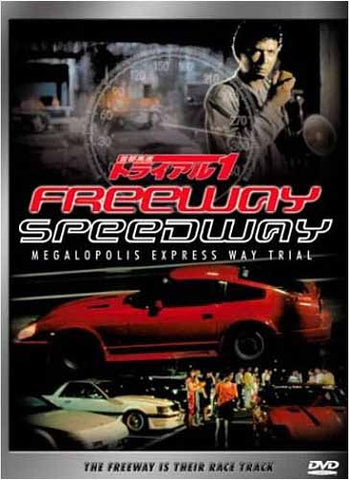 Freeway Speedway 1 - Megalopolis Express Way Trial DVD Movie
