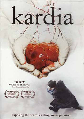 Kardia DVD Movie