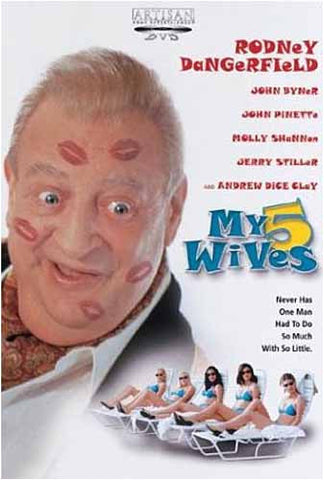 My 5 Wives DVD Movie
