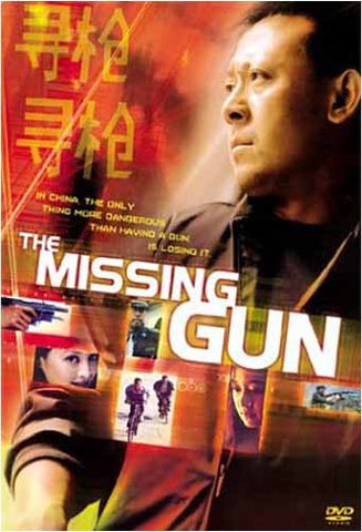 Missing Gun, The DVD Movie