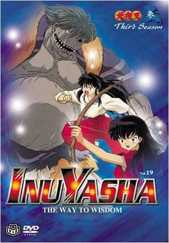 InuYasha - The Way to Wisdom, Vol. 19 DVD Movie
