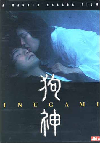Inugami DVD Movie