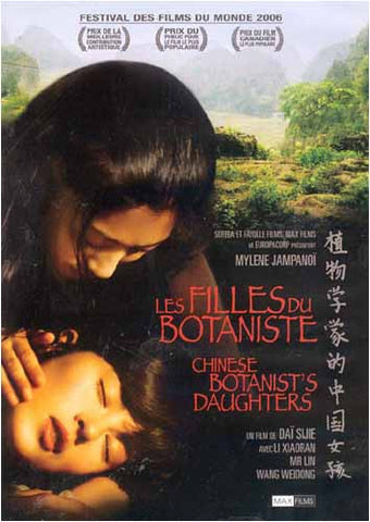 Les Filles du botaniste / The Chinese Botanist's Daughters DVD Movie