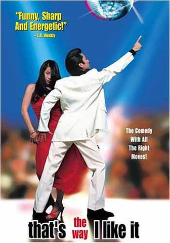 That's The Way I Like It DVD Movie