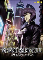 Ghost in the Shell - Stand Alone Complex - Volume 06