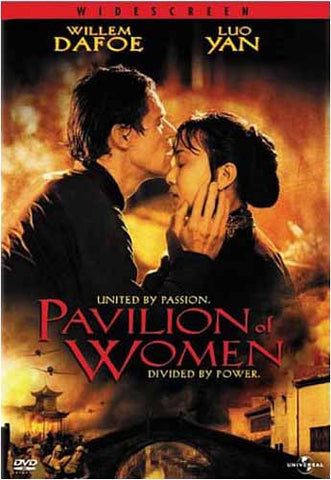 Pavilion of Women DVD Movie