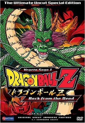 Dragon Ball Z - Vegeta Saga 1 - Back From The Dead ( Vol. 7 ) DVD Movie