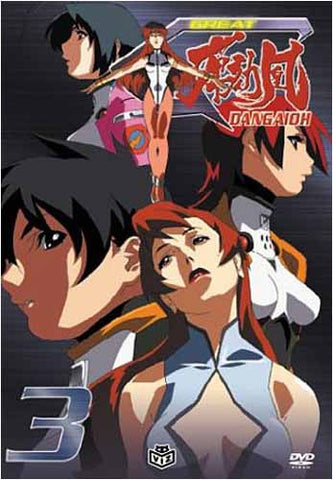 Great Dangaioh - Vol. 3 DVD Movie