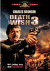 Death Wish 3 (MGM) DVD Movie