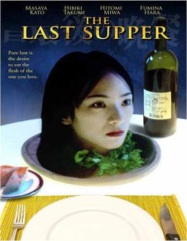 The Last Supper (Masaya Kato) DVD Movie