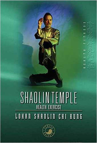 Shaolin Temple - Healt Exercise (Lohan Shaolin Chi Hung) DVD Movie