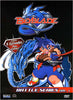 Beyblade - Battle Series vol 1 DVD Movie