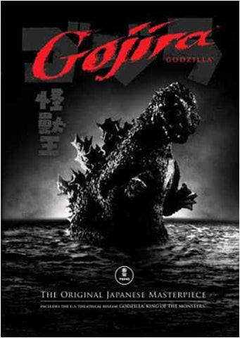 Gojira - Godzilla, King of the Monsters (Boxset) (USED) DVD Movie