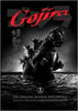 Gojira - Godzilla, King of the Monsters (Boxset) DVD Movie