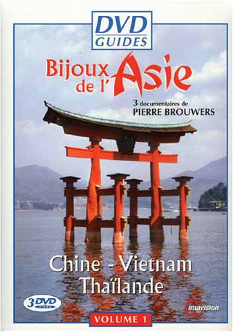 DVD Guides - Bijoux De L Asie - Volume 1 (Coffret) (Boxset) DVD Movie