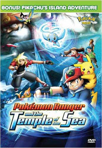 Pokemon Movie - Pokemon Ranger and the Temple of the Sea (Boxset) DVD Movie