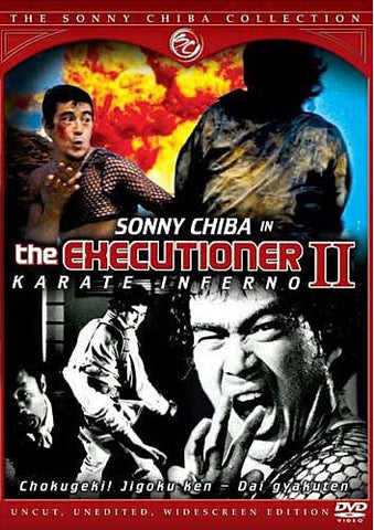 The Executioner II: Karate Inferno - The Sonny Chiba Collection DVD Movie
