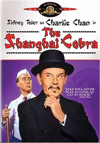 Shanghai Cobra DVD Movie